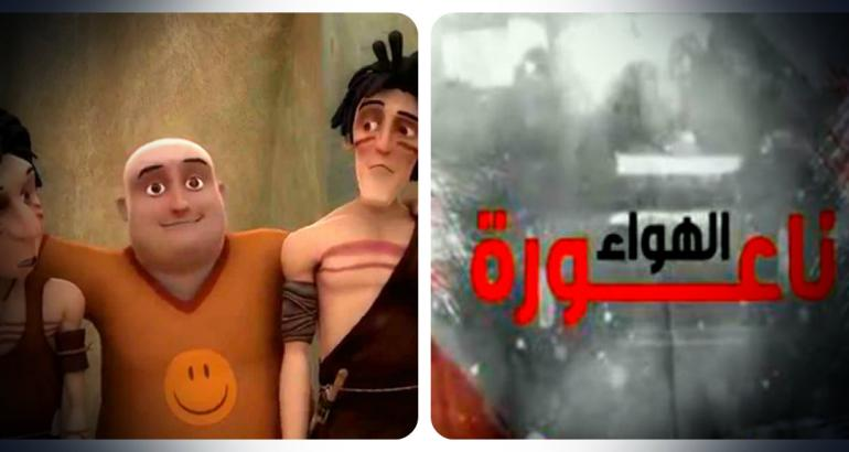 4 جوائز للتلفزة التونسية في مهرجان الإعلام العربي